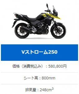 2020y06m07d_001622268