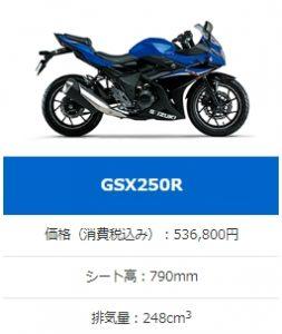 2020y06m07d_001651960
