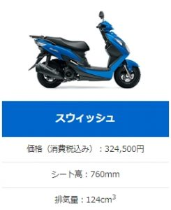 2020y06m07d_001843000
