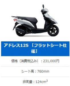 2020y06m07d_001910298