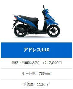 2020y06m07d_001917998