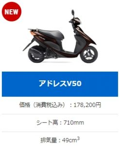 2020y06m07d_001941085